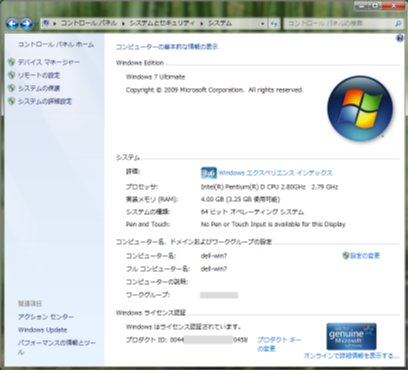 DELL DIMENSION 5150C改 スペック